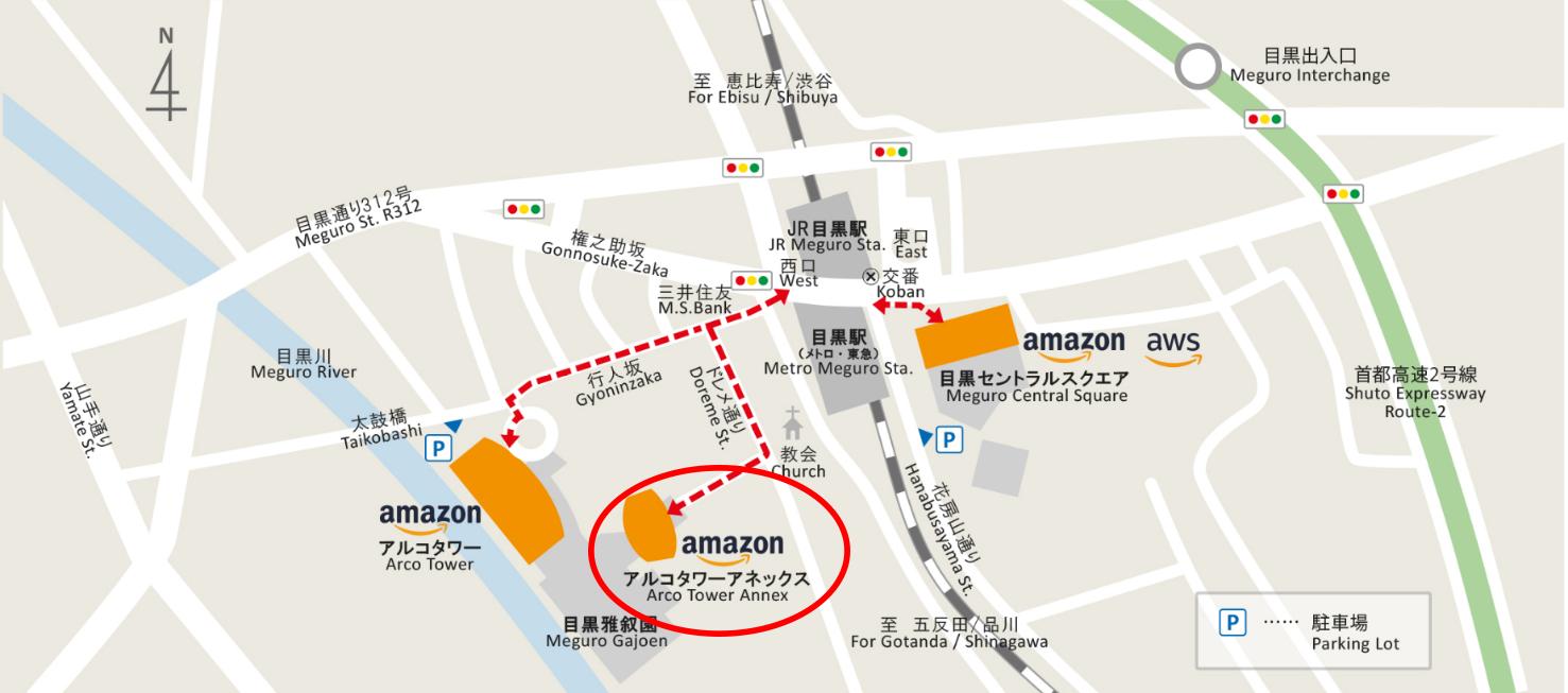 ジャパン 会社 アマゾン 合同